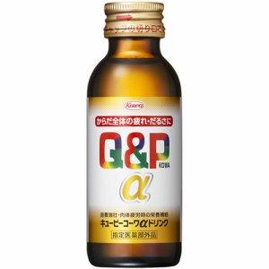 興和新薬 12399 キューピーαドリンク 100ML 瓶