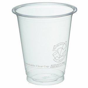 サンナップ C92-370SCC サスティナブルクリアーカップ 370ML(12オンス)