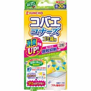 大日本除蟲菊 コバエゴミバコHC KINCHO コバエコナーズ ゴミ箱用
