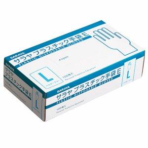 サラヤ 53516 プラスチック手袋E 粉無