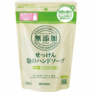 ミヨシ石鹸 100944 無添加せっけん 泡のハンドソープ 詰替用