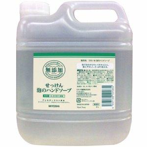 ミヨシ石鹸 101834 無添加せっけん 泡のハンドソープ 詰替用