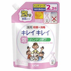 ライオン BPHATL*L キレイキレイ 薬用 泡ハンドソープ シトラスフルーティの香り つめかえ用大型