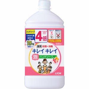 ライオン キレイキレイ 薬用 泡ハンドソープ フルーツミックスの香り 詰替用 特大