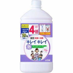 ライオン キレイキレイ 薬用 泡ハンドソープ フローラルソープの香り 詰替用 特大
