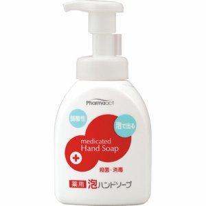 熊野油脂 2545 ファーマアクト 弱酸性 薬用泡ハンドソープ フレッシュフローラルの香り 本体 250ml