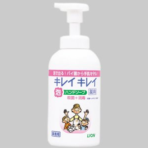 ライオン BPGHAL*K キレイキレイ 薬用 泡ハンドソープ シトラスフルーティの香り 本体 550ml