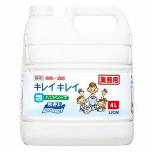 ライオン キレイアワハンドムコウ4L キレイキレイ 薬用泡ハンドソープ 無香料 業務用