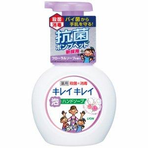 ライオン BPPHAF キレイキレイ 薬用 泡ハンドソープ フローラルソープの香り 本体
