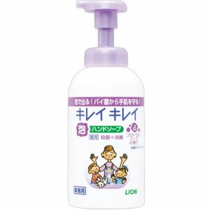 ライオン BPPGHFLJ キレイキレイ 薬用泡ハンドソープ フローラルソープの香り 業務用