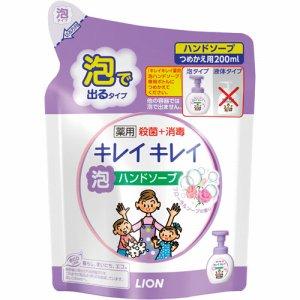 ライオン BPHAFT キレイキレイ 薬用 泡ハンドソープ フローラルソープの香り つめかえ用 200ml