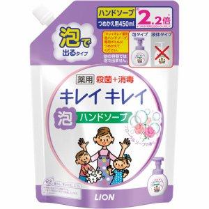 ライオン BPHAFTL キレイキレイ 薬用 泡ハンドソープ フローラルソープの香り つめかえ用大型 450ml