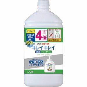 ライオン キレイエキタイカエトクダイ キレイキレイ 薬用 液体ハンドソープ 詰替用 特大