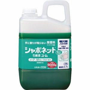 サラヤ 50150 シャボネット石鹸液ユ・ム