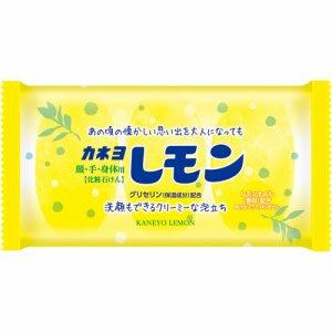 カネヨ石鹸 260570 レモンせっけん