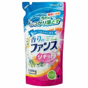 第一石鹸 197255 香りのファンス 液体衣料用洗剤リキッド 詰替用