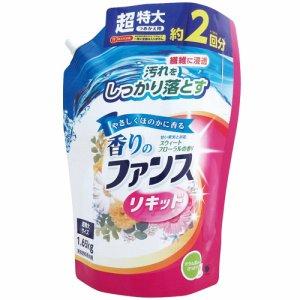 第一石鹸 294179 香りのファンス 液体衣料用洗剤リキッド 詰替用