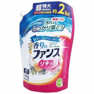 第一石鹸 294179 香りのファンス 液体衣料用洗剤リキッド 詰替用 1.65kg