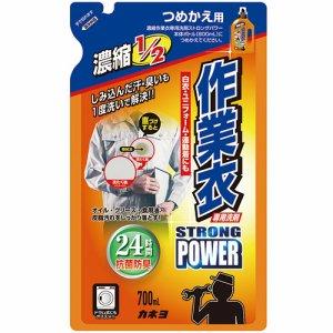 カネヨ石鹸 239535 濃縮作業衣洗剤 つめかえ用