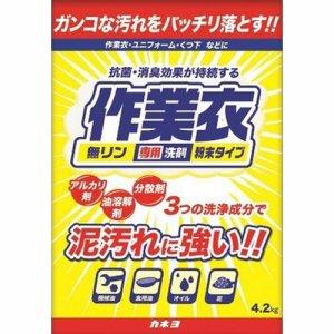 カネヨ石鹸 230177 作業衣専用洗剤 粉末タイプ