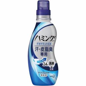 花王 337948 ハミングファイン デオドラントEX スパークリングシトラスの香り 本体