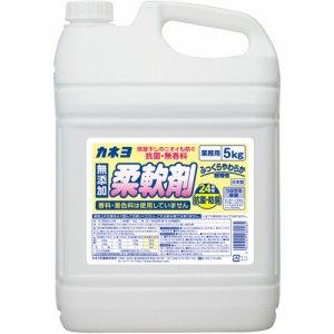 カネヨ石鹸 280585 抗菌・無香料柔軟剤