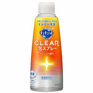 花王 321954 キュキュット CLEAR泡スプレー オレンジの香り つけかえ用