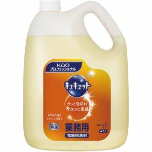 花王 510778 キュキュット オレンジの香り 業務用