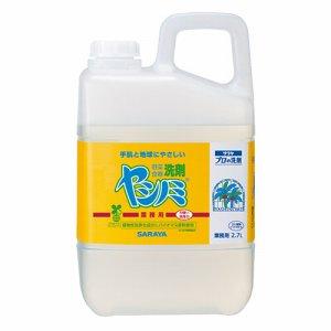 サラヤ 32262 ヤシノミ洗剤 業務用