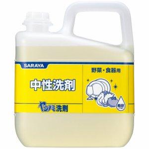 サラヤ 30953 ヤシノミ洗剤 業務用