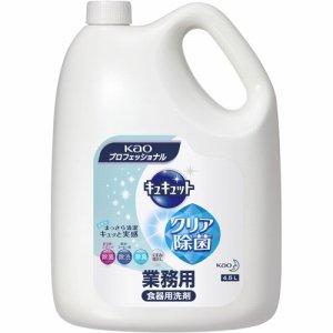 花王 360489 キュキュット クリア除菌 業務用