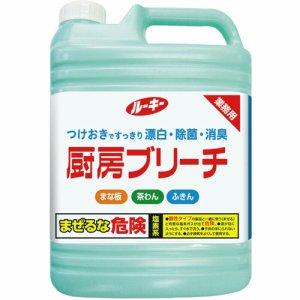 第一石鹸 150726 ルーキー 厨房ブリーチ 業務用 5KG /本