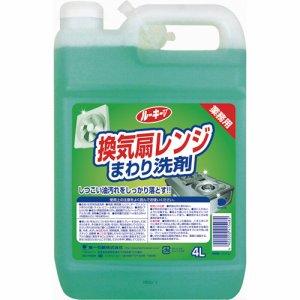 第一石鹸 229040 ルーキー 換気扇レンジクリーナー 業務用