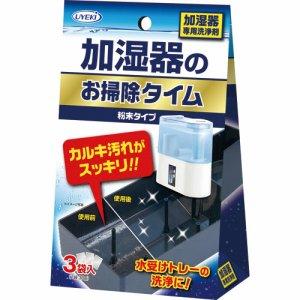 UYEKI 054332 加湿器のお掃除タイム 30G /袋