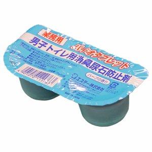 エステー 0609517 男子トイレ用消臭尿石防止剤 バイオタブレット 35G /個