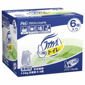 P&G 281042 トイレの置き型ファブリーズ あふれるフレッシュグリーンの香り 本体 130g