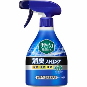 花王 293572 リセッシュ 除菌EX 消臭ストロング 本体