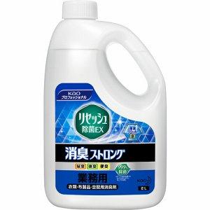 花王 510877 リセッシュ 除菌EX 消臭ストロング 業務用