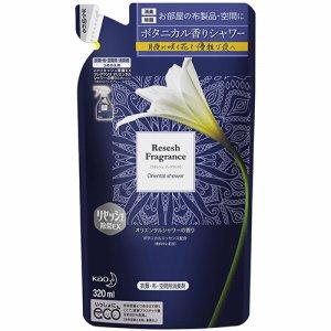 花王 362087 リセッシュ 除菌EX フレグランス オリエンタルシャワー つめかえ用
