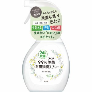 第一石鹸 357246 ファンス 布用消臭スプレー 99%除菌 ほんのりグリーンの香り 本体
