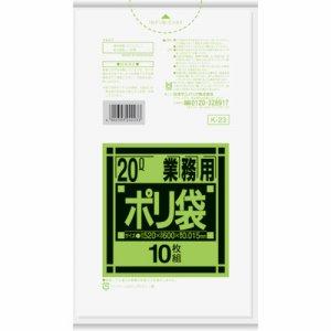 日本サニパック K-23 業務用ポリ袋 強化 半透明 20L