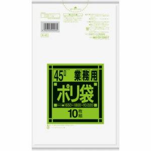 日本サニパック K-43 業務用ポリ袋 強化 半透明 45L