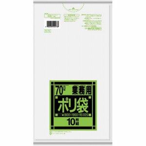 日本サニパック K-73 業務用ポリ袋 強化 半透明 70L