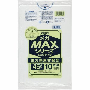 ジャパックス SM43 業務用メガMAXシリーズポリ袋 半透明 45L