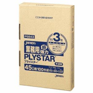 ジャパックス PSB43 3層ゴミ袋プライスター 半透明 45L BOXタイプ