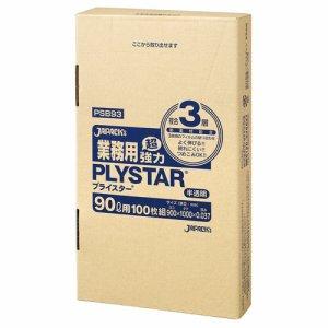 ジャパックス PSB93 3層ゴミ袋プライスター 半透明 90L BOXタイプ