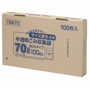 ジャパックス TBN70 容量表示入りポリ袋 乳白半透明 70L BOXタイプ