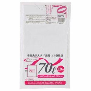ジャパックス TSP70 容量表示入りゴミ袋 ピンクリボンモデル 乳白半透明 70L