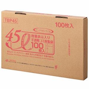 ジャパックス TBP45 容量表示入りゴミ袋 ピンクリボンモデル 乳白半透明 45L BOXタイプ
