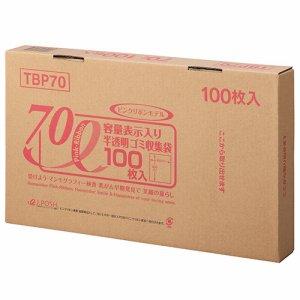 ジャパックス TBP70 容量表示入りゴミ袋 ピンクリボンモデル 乳白半透明 70L BOXタイプ